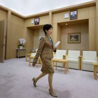 Troika of female politicians under scrutiny
