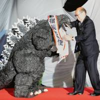 Godzilla hits middle age but is still fueled by Japan's anxieties