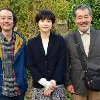 Left to right: Lily Franky, Juri Ueno and Tatsuya Fuji star in 'My Dad and Mr. Ito.' | © HINAKO NAKAZAWA, KODANSHA / 2016 EIGA