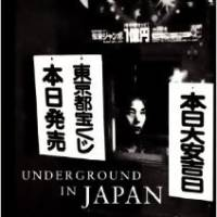 'Underground in Japan': Life as an illegal migrant in '90s Yokohama