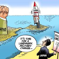 The most dangerous problem in Asia: Japan-China relations