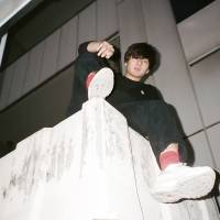 The view from above: Kento Yamada has made a name for himself as a visual artist, a talent he brings to his new electronic group yahyel. | YUKI AIZAWA