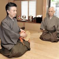 Noh's drum pair keep it in the family
