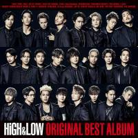 'High & Low Original Best Album' lives up to its name with definite highs and lows