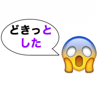 Say it like it sounds in Japanese with onomatopoeic verbs