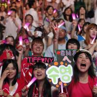 Girls' night out: Fans of South Korean pop group Girls' Generation attend one of their concerts in Tokyo in 2010. | AP