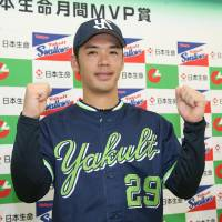 Swallows hurler Ogawa, Eagles reliever Matsui honored as August pitching MVPs