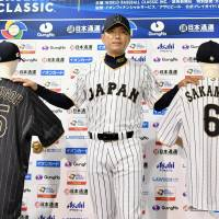 Samurai Japan skipper Kokubo promotes team's new uniforms for WBC, stays mum about roster