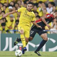 Reysol ease past struggling Antlers