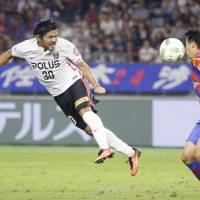 Reds rally past FC Tokyo, reduce Frontale's lead at top of table