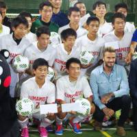 Beckham provides support to quake-hit Kumamoto U-16 players