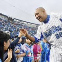 BayStars beat Carp to reach Climax Series for first time