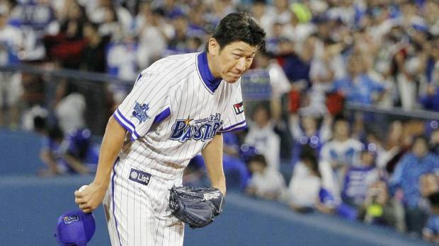 BayStars, fans give Miura emotional send-off in final start of 25-year career
