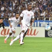 UAE capitalizes on Japan's miscues to secure victory