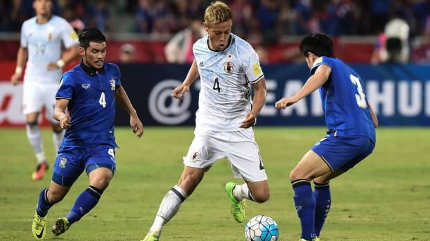Japan earns crucial breathing space with win over Thailand