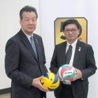 Japan Volleyball League Organization sets target of new 'Super League' for 2018