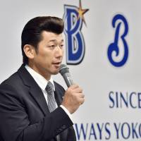 BayStars mainstay Miura to retire after 25th season