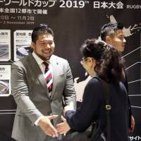 Japan marks three years until Rugby World Cup