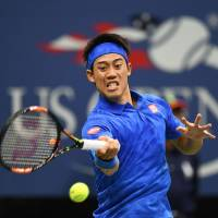 Nishikori savors revenge against Murray