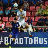 Japan beats Thailand to get World Cup qualifying campaign up and running