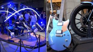 [VIDEO] Two Yamahas, One Passion Design Exhibition 2016