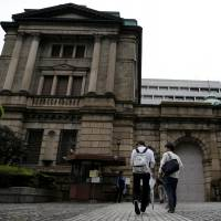 Japan Inc. unimpressed with BOJ's latest attempt to spur growth, poll shows