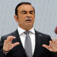 Ghosn to become chairman of Mitsubishi Motors