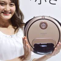 Hitachi taps mania for robotic vacuum cleaners