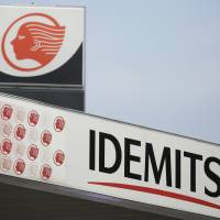 Idemitsu and Showa Shell postpone merger amid founding family reservations, Iran-Saudi tensions