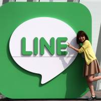 Line returns to black with ¥5.32 billion profit in January to September period