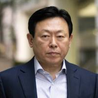Seoul prosecutors charge Lotte founder, mistress and three offspring over financial scam
