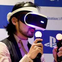 Launch of Sony PlayStation VR could be game changer for industry
