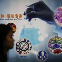 Chemical weapons for sale: China's unregulated drug exports