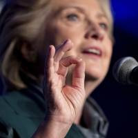 Democratic presidential candidate Hillary Clinton speaks at a Women for Hillary fundraiser at the Hyatt Regency in Washington on Wednesday. | AP