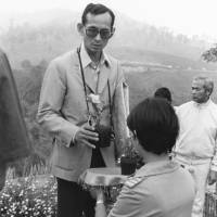 Stiff and formal on the outside, Thailand's late king had relaxed persona when indulging in what he loved