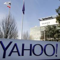 According to a Reuters report, Yahoo reportedly scanned hundreds of millions of email accounts at the behest of U.S. intelligence or law enforcement. The scans reportedly selected messages that contained a string of unknown characters. Yahoo did not deny the report, saying only that it is a 'law abiding company, and complies with the laws of the United States.' | AP