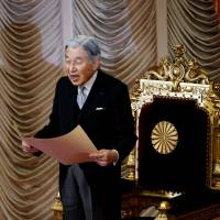 Specific year mulled for emperor's abdication to ensure one-time use of law
