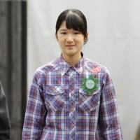 14-year-old Princess Aiko absent from school for last month