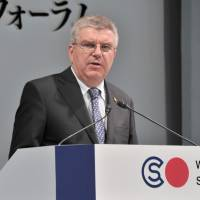 International Olympic Committee President Thomas Bach delivers a keynote speech at the World Forum on Sport and Culture in Tokyo on Thursday. | YOSHIAKI MIURA