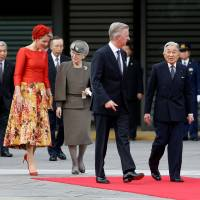 Emperor and Empress welcome Belgian royals at Imperial Palace in Tokyo
