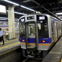A train pulls into Nankai Namba Station in Osaka.  A Nankai Electric Railway conductor has been reprimanded for apologizing for the many foreign passengers on his train. | ISTOCK