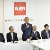 LDP sets aside 2012 draft constitution ahead of Diet debate on revision
