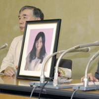 Death of female Dentsu employee acknowledged as being related to work