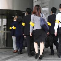 Japan's biggest advertising firm Dentsu probed by labor bureau after employee suicide