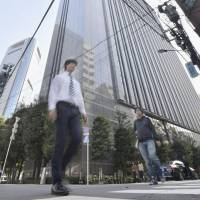 Dentsu East Japan Inc., located in Minato Ward, Tokyo, is one of five Dentsu subsidiaries being probed for possible labor law violations.   KYODO