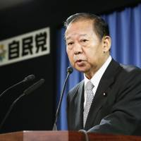 Top LDP executive Nikai urges lawmakers to prepare for Lower House election