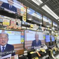 Emperor Akihito, giving a rare speech to the nation, is seen on TV sets displayed at an electronics shop in Yokohama on Aug. 8. | KYODO
