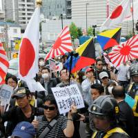 Government to conduct first survey on hate speech in Japan