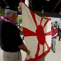 Flag from Japanese battleship donated at Pearl Harbor
