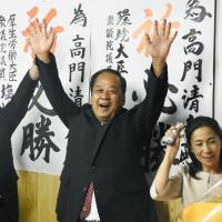 Kiyohiko Takakado (center) celebrates after winning the mayoral race Sunday in Ikata, Ehime Prefecture, home of a nuclear plant operated by Shikoku Electric Power Co. | KYODO